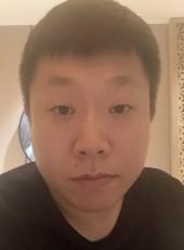 艾希晨, 29, China, Shaoguan