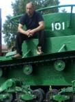 алекс, 44 года, Гатчина
