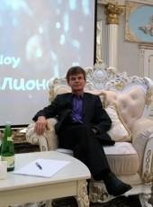 Boris, 55, Russia, Yessentukskaya