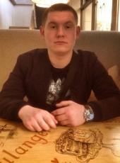 Denis, 23, Russia, Novokuznetsk