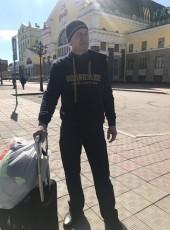 Dima, 49, Russia, Krasnoyarsk