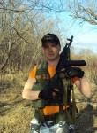 михаил, 34 года, Озерновский