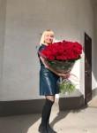 Yuliya , 42, Simferopol