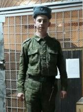 Denis, 26, Belarus, Orsha