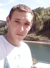 Міша, 25, Ukraine, Ivano-Frankvsk