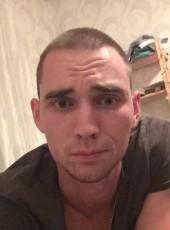 Danil, 25, Russia, Cheboksary