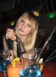 Yuliya, 22  , Vyazniki