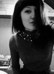 Кристина - Самара