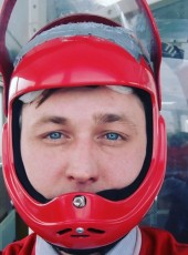 Den, 36, Russia, Verkhnyaya Pyshma