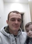 алексей , 37 лет, Новосибирск