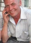 Андрей, 48  , Karpogory