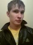 Владимир, 24 года, Паставы