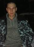 Алексей, 40  , Pochinki