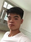 邓康, 23  , Pingxiang