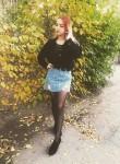 Liza, 19, Volgograd