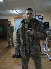 Илья, 26, Україна, Харків