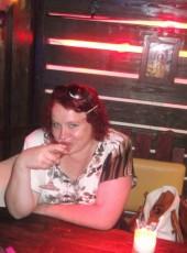 Алёна, 35, Russia, Tosno