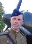 Kibalchish, 45, Nizhniy Novgorod