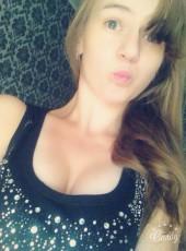 Валентина, 21, Россия, Березовка