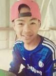 Toey, 19  , Ubon Ratchathani