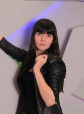 Agripina, 32, Russia, Tver