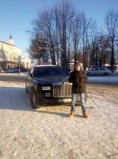 Sasha, 27, Ukraine, Okhtyrka
