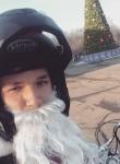 Nikita, 24, Abinsk