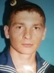 Sergey, 32  , Blagoveshchensk (Amur)