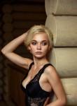 Aleksiya, 21, Moscow