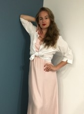 Кристина, 26, Россия, Екатеринбург