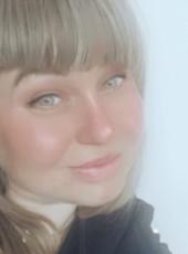 Katerina, 35, Russia, Odintsovo