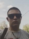 сергей, 21, Kropivnickij
