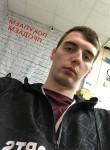Я Дмитрий ищу Девушку от 18  до 27