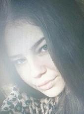 Alina, 21, Ukraine, Kiev