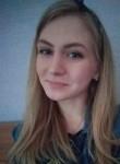 Юлия, 21 год, Владимир