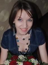 Ekaterina, 31, Russia, Saint Petersburg