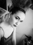 Olga, 30, Vologda