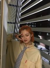 小可爱圆啊圆, 19, China, Beijing