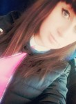 Диана, 21 год, Оконешниково