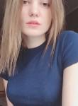 Angelina, 21, Bryansk