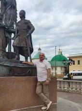 Anatoliy, 59, Russia, Novyy Urengoy