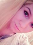 Viktoriya, 26, Arkhangelsk