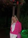 Natali, 48, Orel