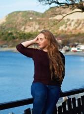Anita, 30, Russia, Kemerovo