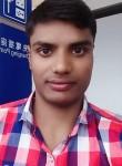 Farid , 24  , Kimje
