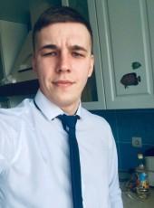 Рома, 25, Россия, Казань