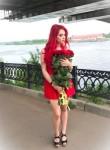Polina, 18  , Kimry