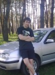 Dima, 33, Zhytomyr