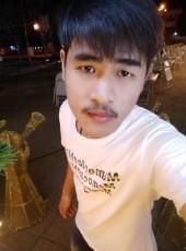 ลูกชายคนเล๊ก, 22, ราชอาณาจักรไทย, เทศบาลนครนนทบุรี