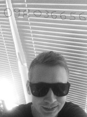 Aleksandr, 27, Ukraine, Gorishnie Plavni
